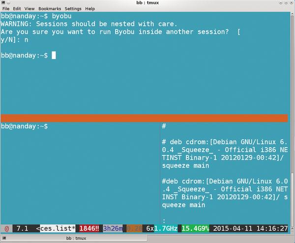 Multiplex » Linux Magazine