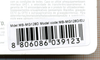 Figure 2: The barcode on the packaging contains a spelling error.